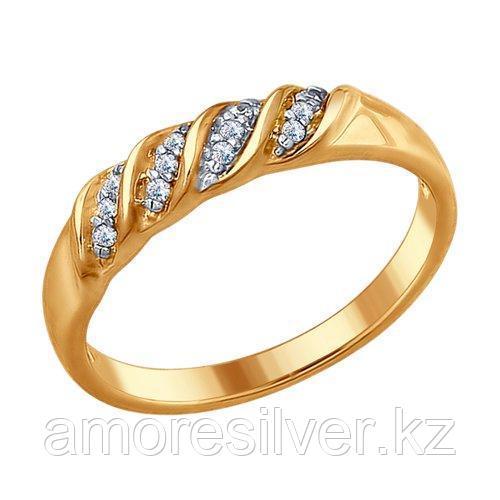Кольцо SOKOLOV серебро с позолотой, фианит 93010671