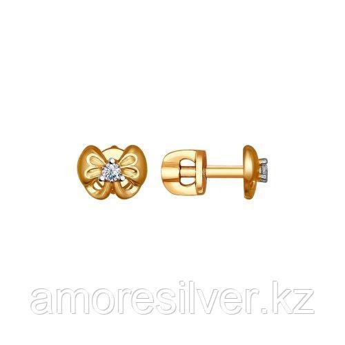 Серьги SOKOLOV серебро с позолотой, фианит 93020774