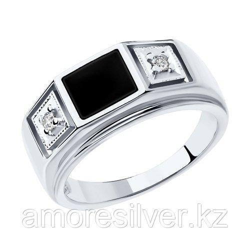 Печатка SOKOLOV серебро с родием, эмаль фианит  94010437