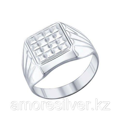Печатка SOKOLOV серебро с родием, без вставок 94011230