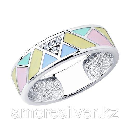 Кольцо SOKOLOV серебро с родием, эмаль фианит  94012114