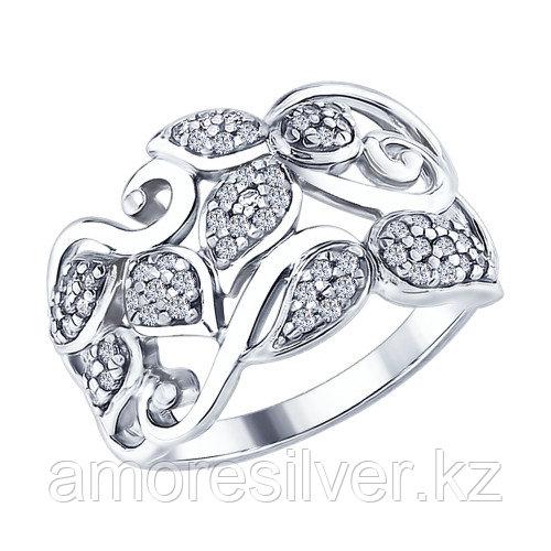 Кольцо SOKOLOV серебро с родием, фианит 94012590