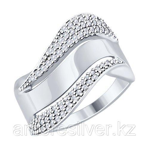 Кольцо SOKOLOV серебро с родием, фианит  94012503