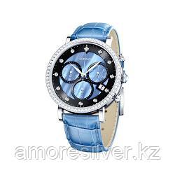 Часы SOKOLOV , фианит  127.30.00.001.04.05.2