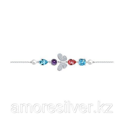 Браслет SOKOLOV серебро с родием, жемчуг swarovski синт.  кристалл swarovski  фианит  94050638 размеры - 18 19