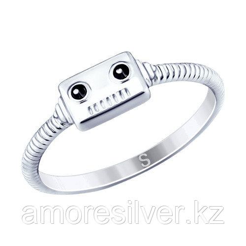 Кольцо SOKOLOV из черненного серебра, эмаль 94012738 размеры - 16 17