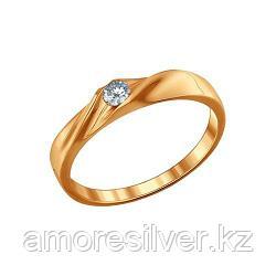 Кольцо SOKOLOV серебро с позолотой, фианит  93010389