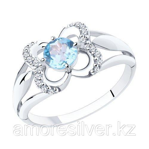 Кольцо DIAMANT ( SOKOLOV ) серебро с родием, топаз фианит  94-310-00381-1 размеры - 18,5