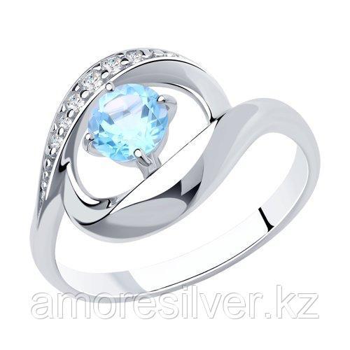 Кольцо DIAMANT ( SOKOLOV ) серебро с родием, топаз фианит  94-310-00695-1