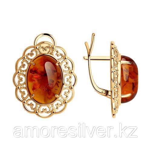 Серьги DIAMANT ( SOKOLOV ) серебро с позолотой, янтарь пресс. 93-320-00849-1