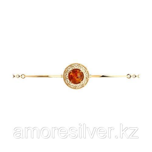 Браслет DIAMANT ( SOKOLOV ) серебро с позолотой, янтарь пресс. 93-350-00832-1
