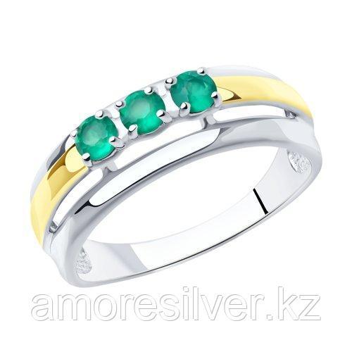 Кольцо SOKOLOV серебро с родием, агат зеленый 92011979 размеры - 17