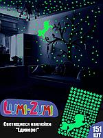 Светящаяся наклейка ночник Единорог «Люми Зуми» формата А4