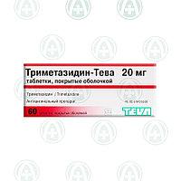 Триметазидин-Тева 20 мг №30таблетки