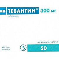 Тебантин 300 мг № 50
