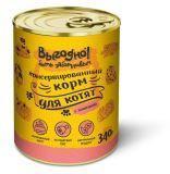 ВЫГОДНО 340г Телятина кусочки в соусе влажный корм для котят
