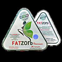 Фатзорб премиум. Усиленная формула - Капсулы для похудения