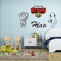 "Наклейка для детской комнаты ""Brawl Stars"""