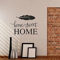 """Наклейка в гостиную """"Sweet Home"""""""