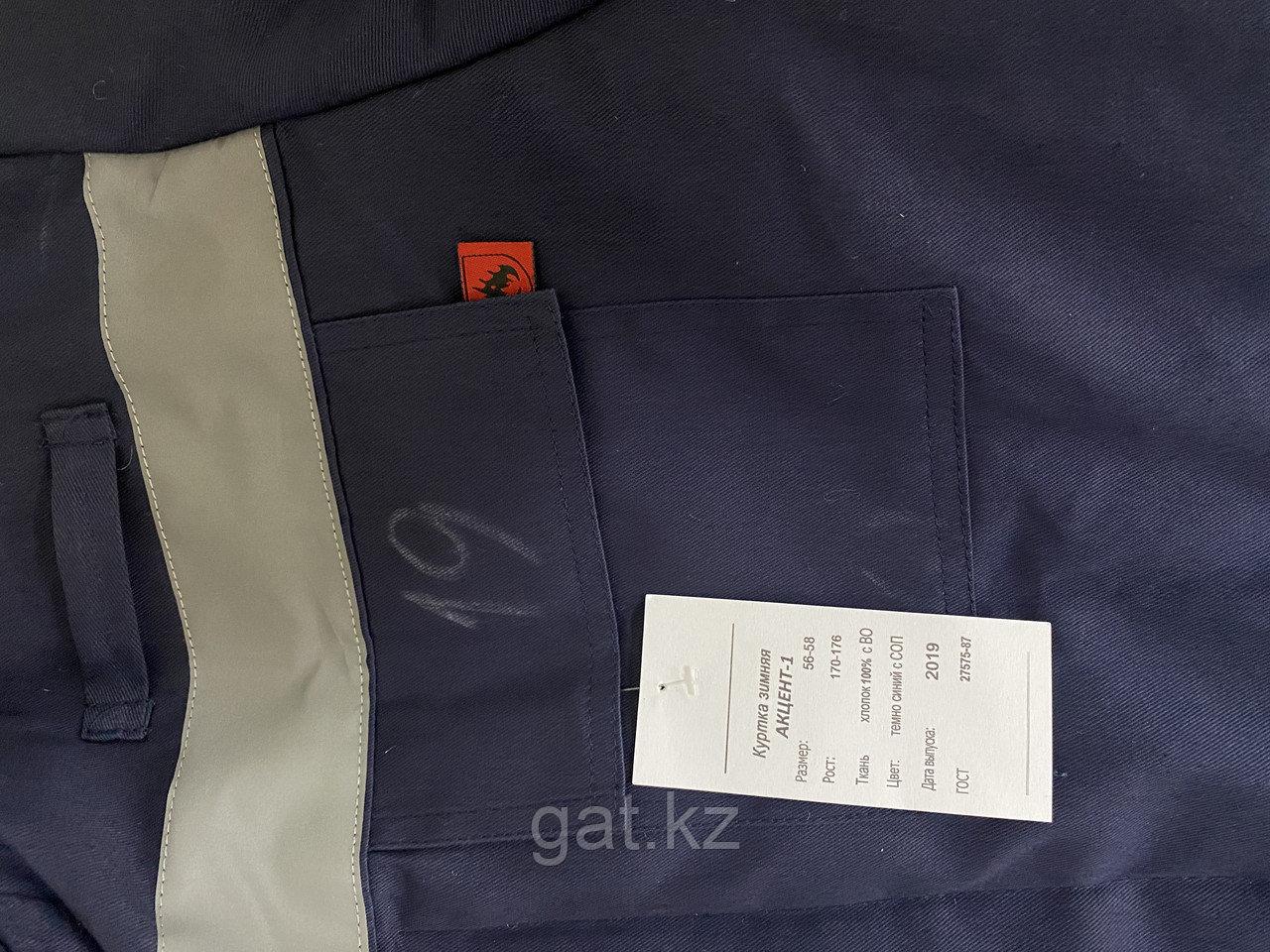 Огнеупорная зимняя куртка - фото 3