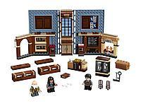 LEGO: Учёба в Хогвартсе: Урок заклинаний Harry Potter 76385