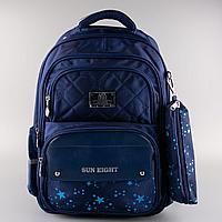 Рюкзак школьный, Синий, 29*15*44см, 100% полиэстер