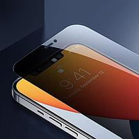 """Защитное стекло LuazON """"Анти-шпион"""", для iPhone 12 Pro MAX, полный клей, 0.33 мм, 9Н"""