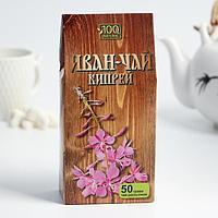 Иван-чай Кипрей, 20 фильтр-пакетов по 1,5 г
