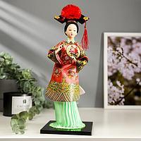 """Кукла коллекционная """"Китаянка в традиционном наряде с опахалом"""" 33,5х12,5х12,5 см"""