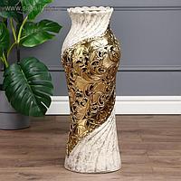 "Ваза напольная ""Лена"" гранит, золото, резка, 70 см, керамика"