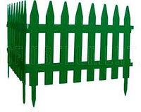 "Забор декоративный форма ""Рейка"", 28 х 300 см, зеленый"