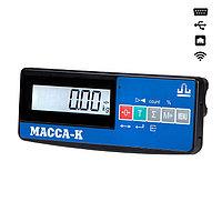 Терминал-индикатор весовой А-RUEW (Масса-К)