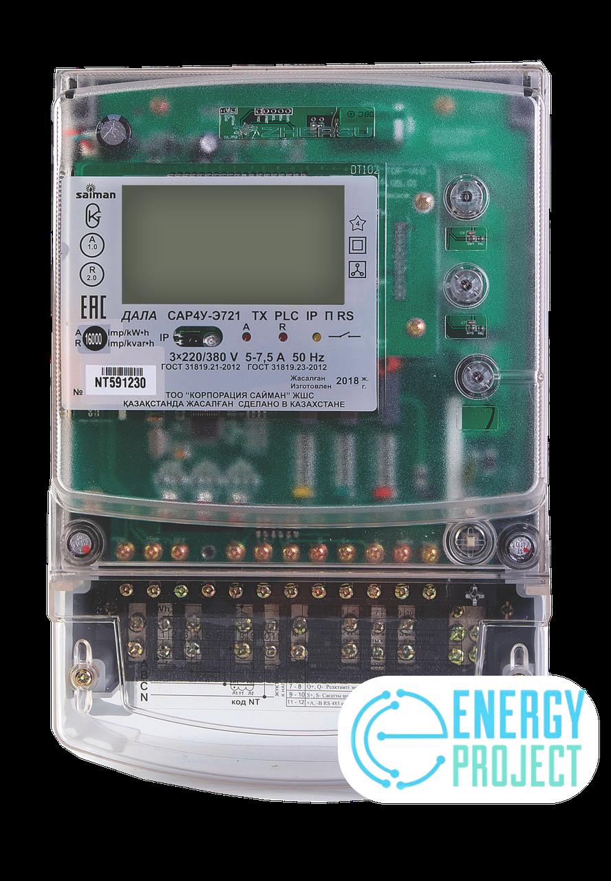 Счетчик электронный  3фаз. многотарифный с функцией PLC ДАЛА СА4У-Э720 R ТХ PLC IP П RS 3X220/380V5(7,5)A