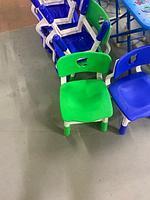 Детский стульчик 24 см