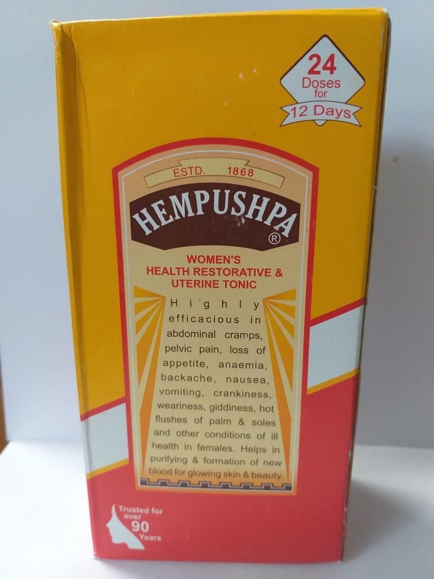 Хемпушпа сироп. Мощный аюрведический комплекс для женского здоровья (Hempushpa Syrup RAJVAIDYA), 170 мл+24 таб