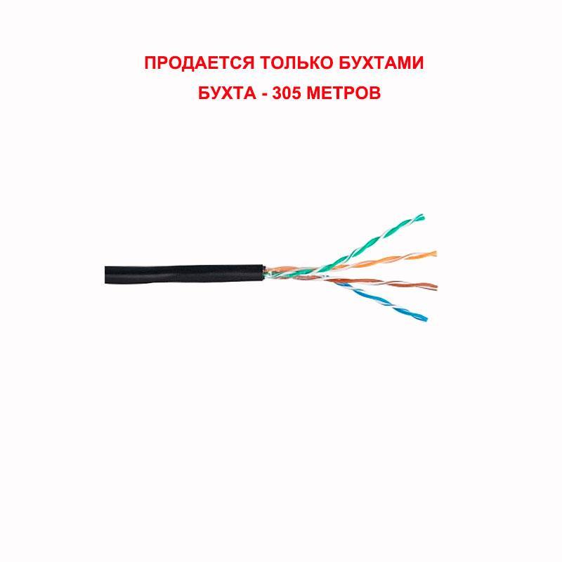 KCEP Кабель U/UTP 4х2xAWG 24/1 PE1 Cat.5e (0,51), ЧЕРНЫЙ