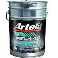 ARTELIT клей каучуковый для паркета RB-110 (21кг)