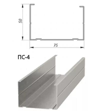 Профиль перегородочный ПС 75х50х3000 толщина 0,55 мм