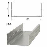 Профиль перегородочный ПС 100х50х3000 толщина 0,6 мм