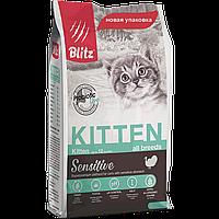 Blitz Sensitive Kitten, корм для котят,уп. 10 кг