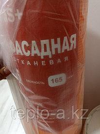 Фасадная сетка  , стеклотканевая 165 г/м2. 40-м2.