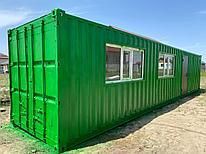Утепленный жилой контейнер 40 фут