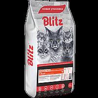 Blitz Classic Adult Cat Poultry, корм для взрослых кошек со вкусом домашней птицы,уп.10 кг.