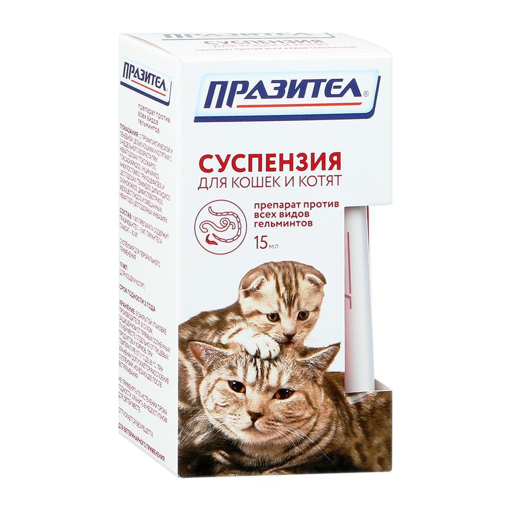 Празител суспензия для кошек против гельминтов