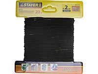 Шнур плетеный полипропиленовый без сердечника STAYER 50421-02-020, STANDARD, черный, d 2, 20 м