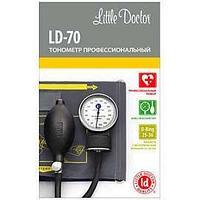 Тонометр Little Doctor LD-70