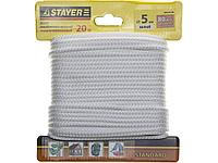 Шнур плетеный полипропиленовый без сердечника STAYER 50420-05-020, STANDARD, белый, d 5, 20 м