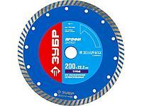 Алмазный диск отрезной ЗУБР 36652-200_z01, ПРОФИ, сегментированный, сухая и влажная резка, 22,2 х 200 мм