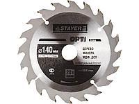 Пильный диск по дереву STAYER 3681-140-20-20, MASTER, OPTI-Line, 140 х 20 мм, 20Т