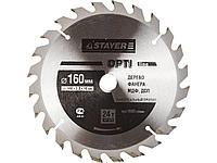 Пильный диск по дереву STAYER 3681-160-16-24, MASTER, OPTI-Line, 160 х 16 мм, 24Т